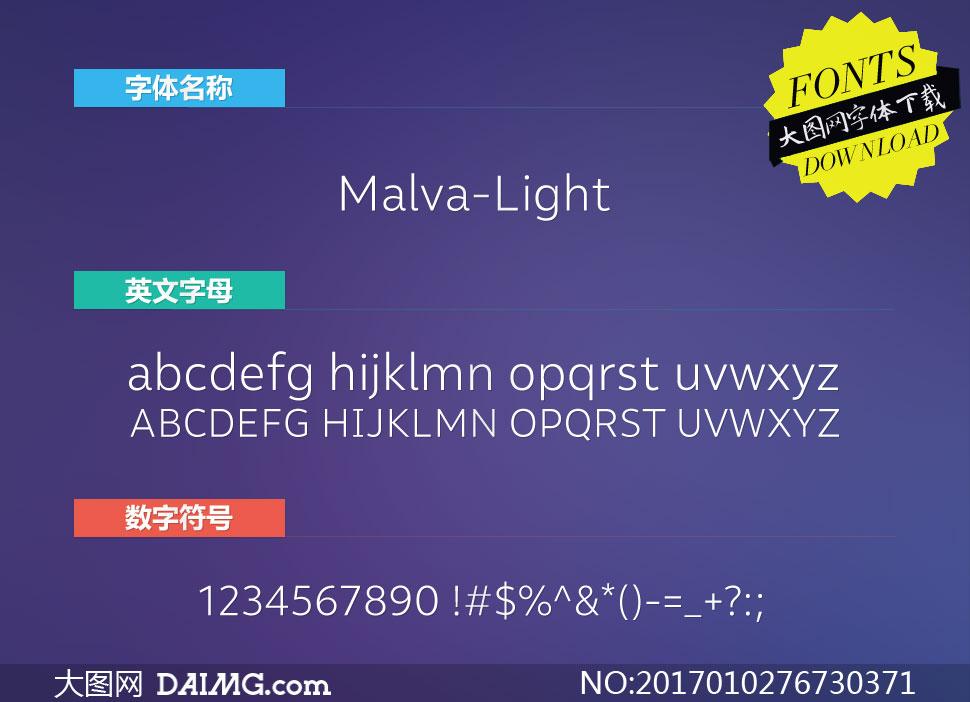 Malva-Light(英文字体)