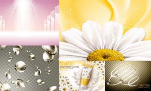 夺目光效与洁面乳广告海报矢量素材