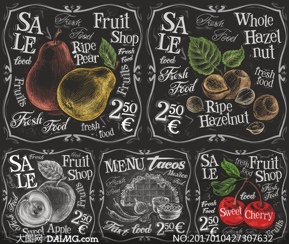 素材创意设计英文字母手绘素描蔬菜边框黑白鸭梨苹果樱桃车厘子辣椒
