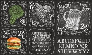 英文字母与手绘水果等创意矢量素材