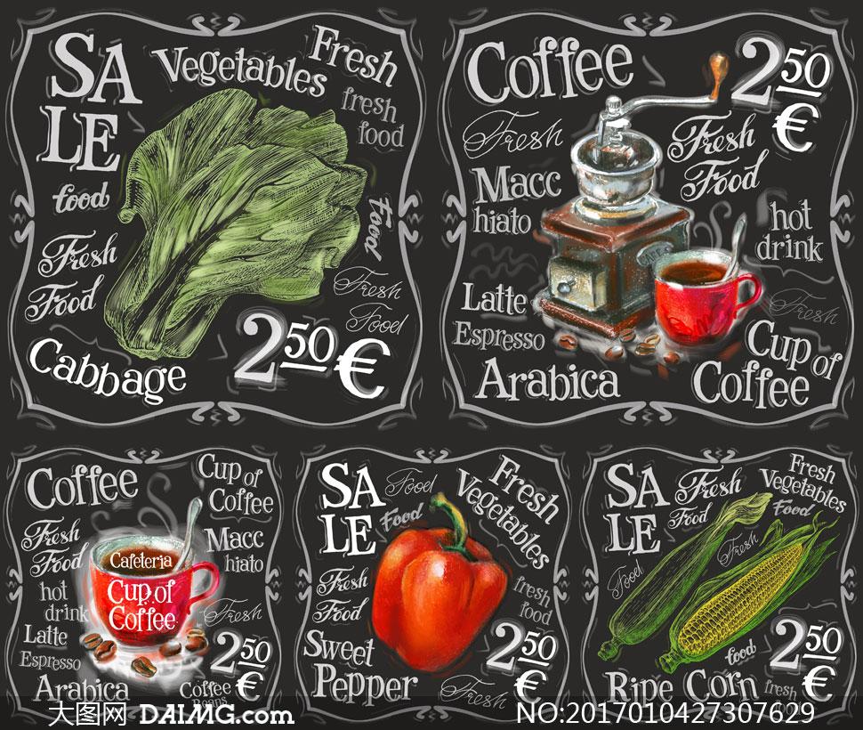 素材创意设计英文字母手绘素描蔬菜咖啡杯子咖啡机玉米青菜辣椒边框