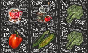 玉米辣椒与青菜等手绘风格矢量素材