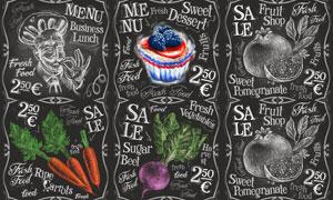 手绘风格蔬菜与蛋糕等创意矢量素材