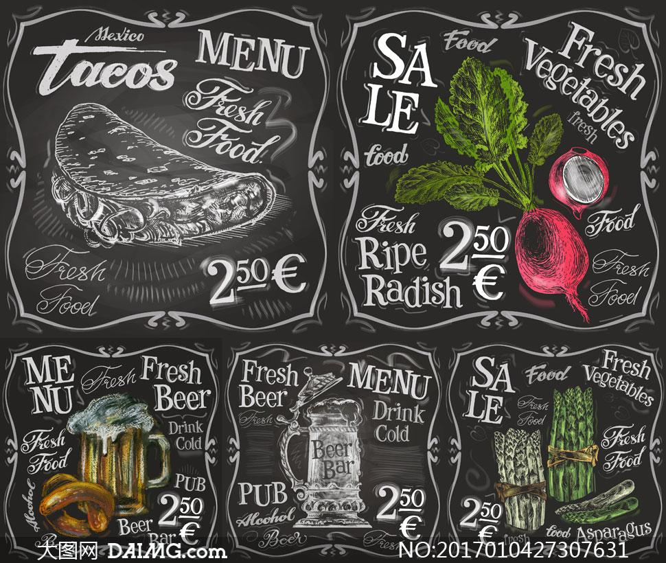 设计素材创意设计英文字母手绘素描蔬菜边框黑白萝卜啤酒杯芦笋玉米卷