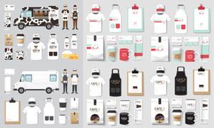 牛奶咖啡食品行业视觉元素矢量素材