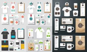 工作服等咖啡馆视觉元素创意矢量图
