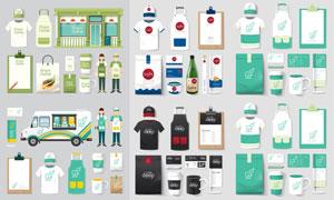 咖啡店铺视觉元素主题设计矢量素材