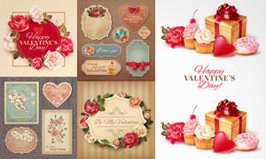 蝴蝶结蛋糕与礼物等情人节矢量素材