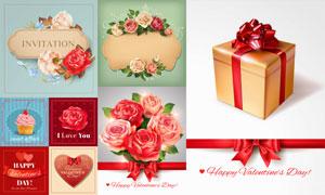 逼真玫瑰花与礼物盒等设计矢量素材