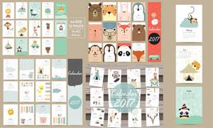 可爱动物主题2017日历设计矢量素材