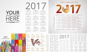 鸡与卡通元素等2017日历矢量素材