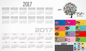 可爱猫咪图案2017日历设计矢量素材
