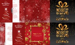 星光灿烂的圣诞树创意设计矢量素材