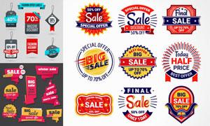 商品促銷打折適用吊牌標簽矢量素材