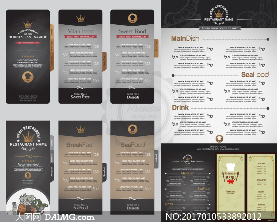 西餐厅餐牌菜单版式设计等矢量素材