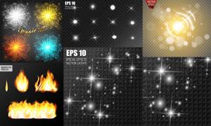 熊熊火焰与十字星光等光效矢量素材