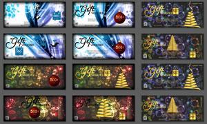 雪花与光效元素圣诞节礼券矢量素材