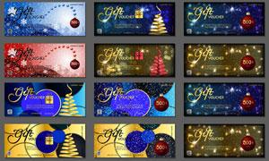 雪花与彩灯等元素圣诞礼券矢量素材