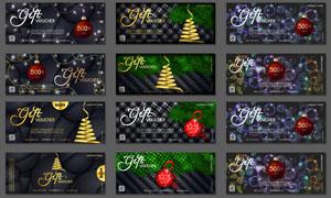 树枝与丝带圣诞树创意设计矢量素材