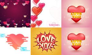 红色心形元素等情人节创意矢量素材