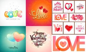 花瓣与立体字体创意情人节矢量素材