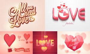 心形元素与英文字母情人节矢量素材