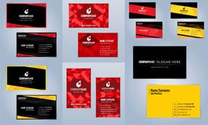 红黄黑三色的企业名片设计矢量素材