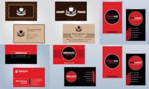 红黑等颜色搭配的名片设计矢量素材