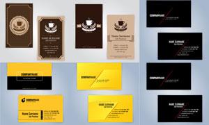 咖啡杯图案与黑黄色的名片矢量素材