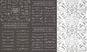 飘带箭头与手绘分割线装饰矢量素材
