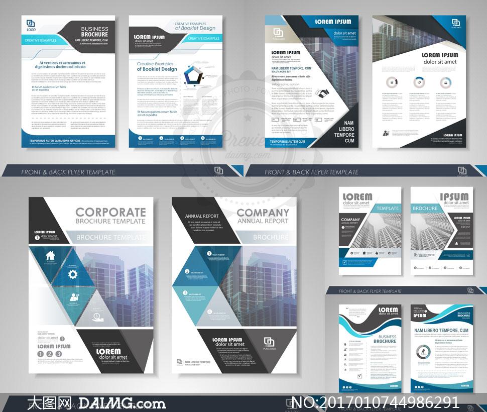 广告宣传版式设计单页版式传单版式设计模板曲线线条