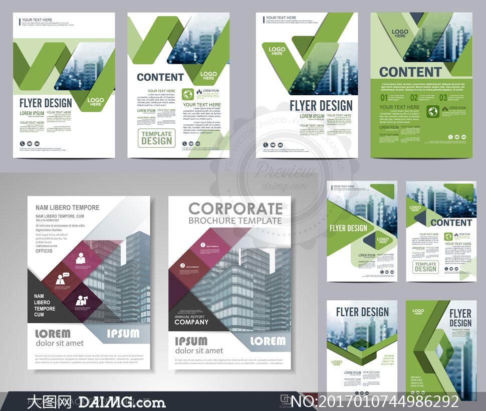 几何元素宣传单页版式设计模板素材