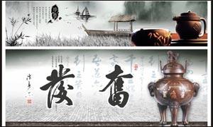 中国风古典广告背景设计PSD素材