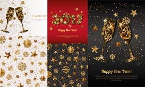 雪花五角星等元素新年创意矢量素材