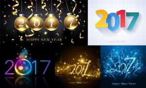 霓虹光效与璀璨星光2017矢量素材