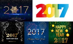 气球与烟花等新年气氛元素矢量素材