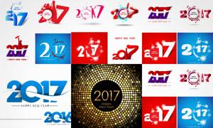 2017数字元素主题创意设计矢量素材
