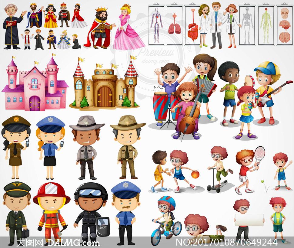 医生护士与保安等卡通人物矢量素材