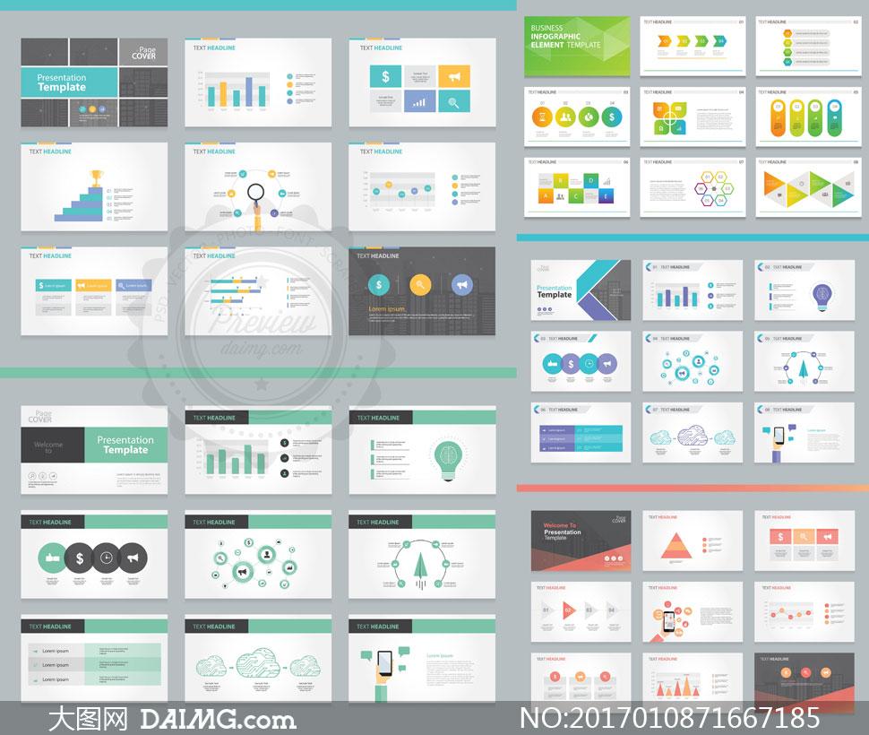 数据分析元素演示文稿创意矢量素材