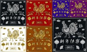金鸡图案与古典传统水纹等矢量素材