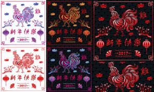 农历鸡年春节主题创意设计矢量素材