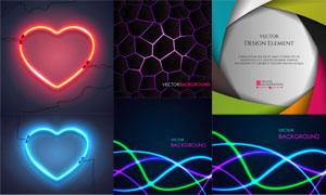 灯管与霓虹光效等抽象背景矢量素材