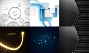光效元素与金属效果等背景矢量素材