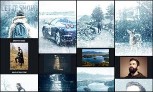 中文版照片添加冬季下雪特效PS动作