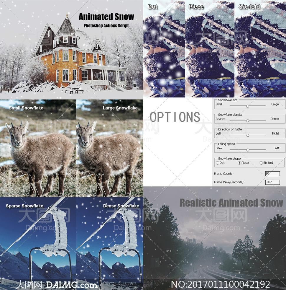 照片添加下雪动画效果PS脚本