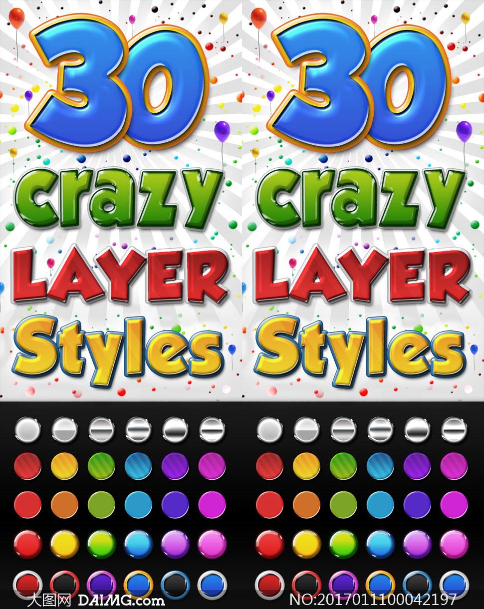 30款糖果质感立体字设计PS样式