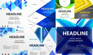 不规则几何元素印刷品封面矢量素材