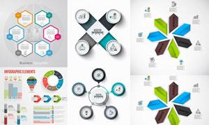 数据可视化信息图表创意矢量素材V2
