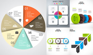 数据可视化信息图表创意矢量素材V3