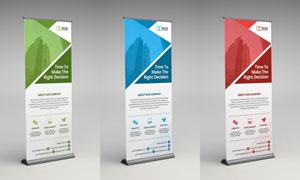 三种颜色备选公司简介展架矢量素材